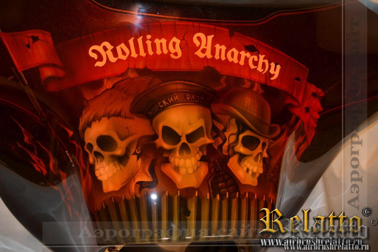 Аэрография Rolling Anarchy