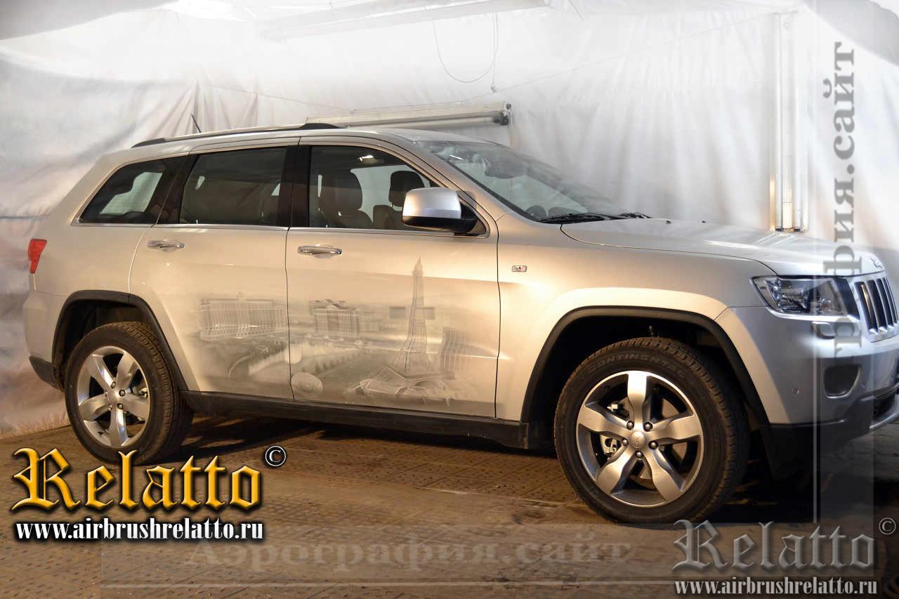 роспись автомобиля Grand Cherokee
