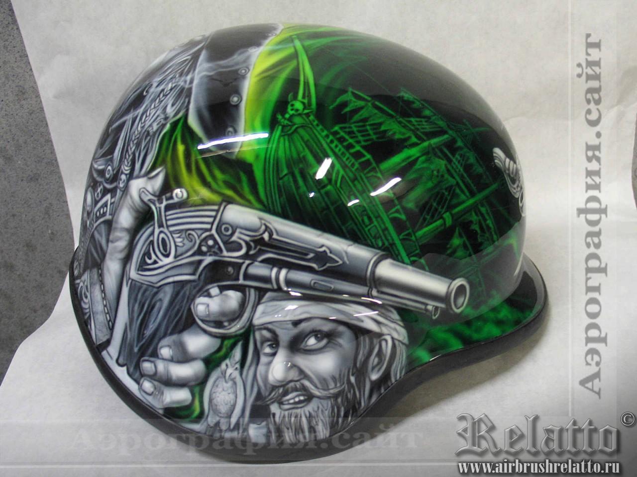 аэрография  шлема пираты