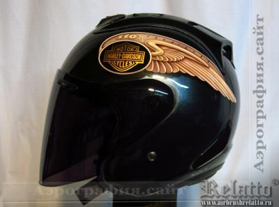 Аэрография шлемаi под юбилейную раскраску Харлей Дэвидсон