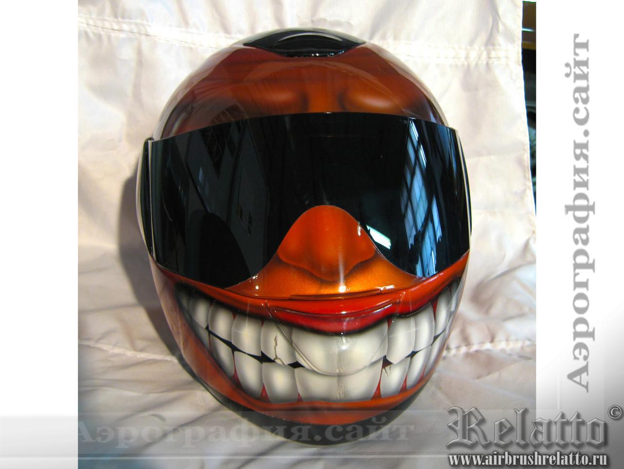 аэрография на шлеме улыбка
