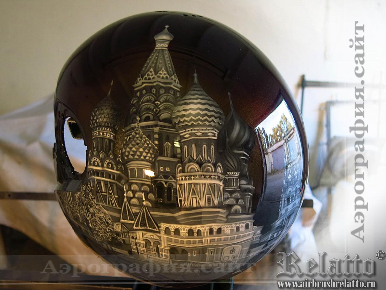 Аэрография шлема Москва Сити и Собор Василия Блаженного
