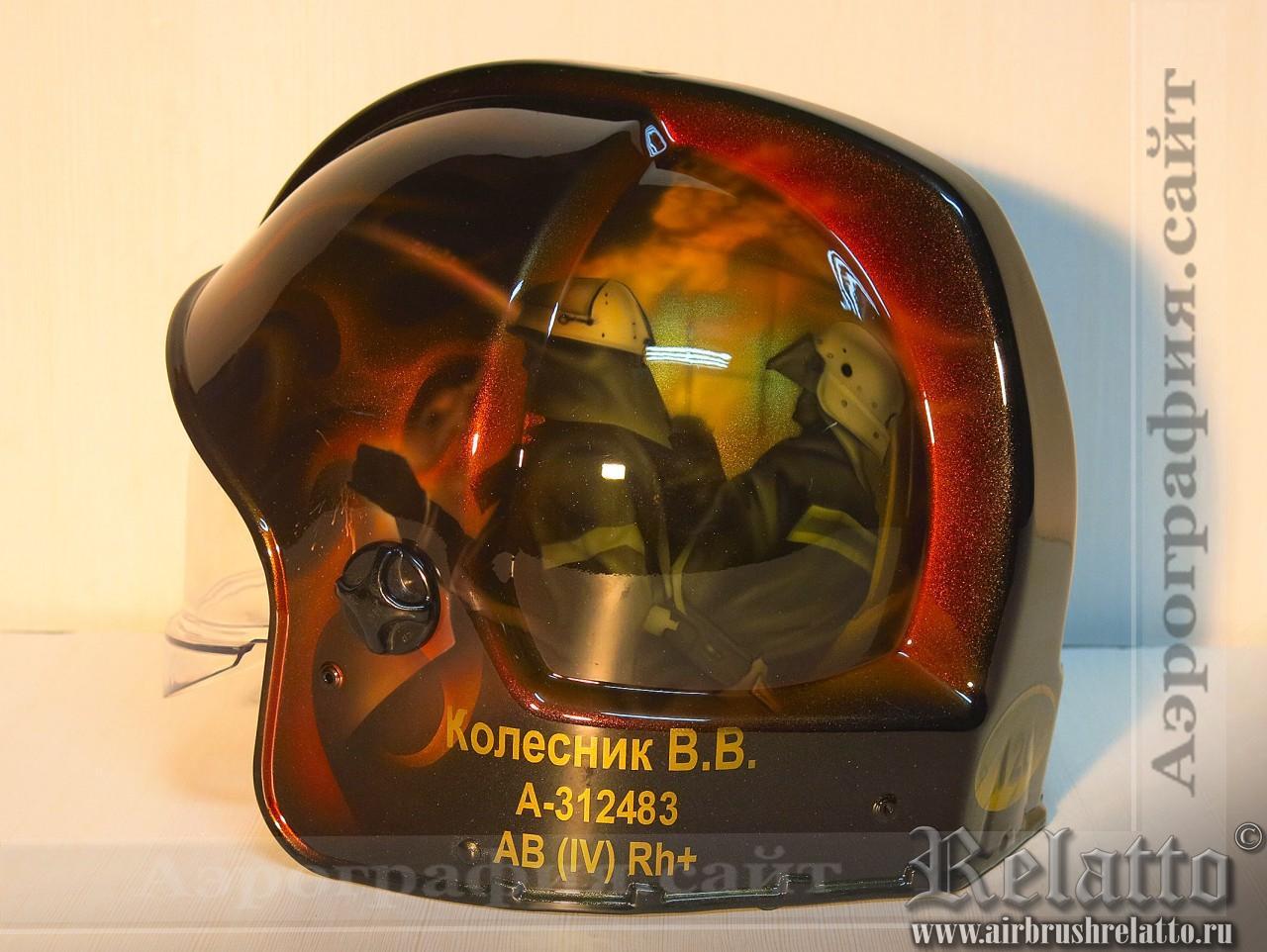 аэрография на шлеме в подарок