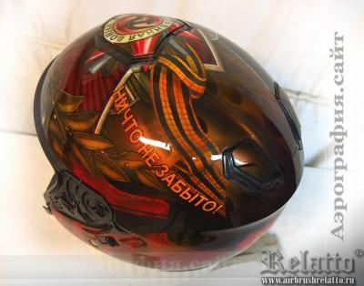 Рисунок на шлеме к дню Победы Краснодар