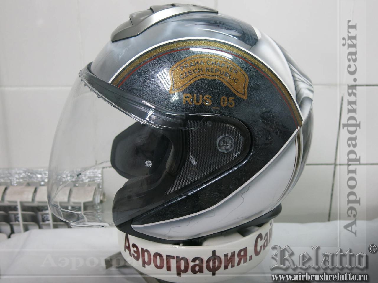 аэрография шлем HOG