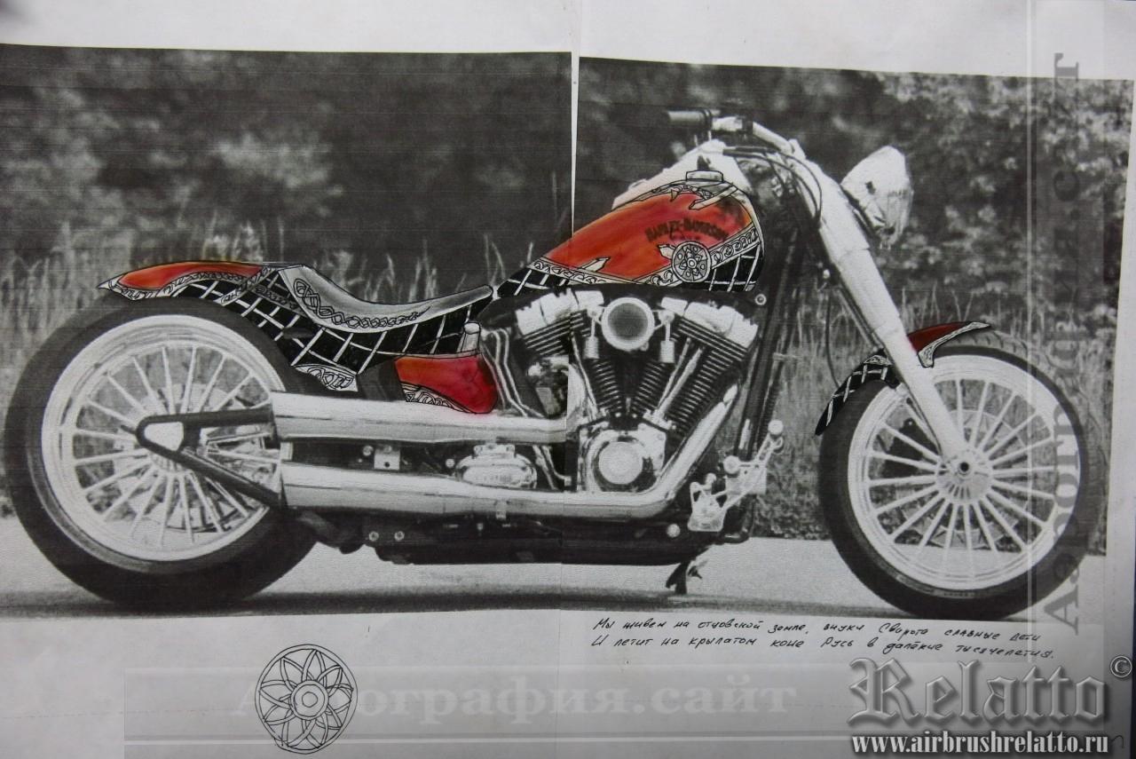 эскиз к разрисовке мотоцикла