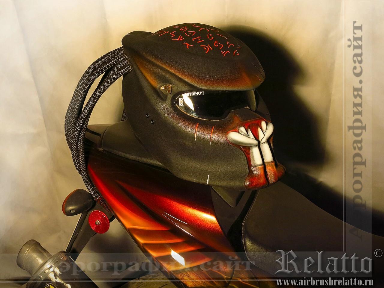 Аэрография шлема Predator