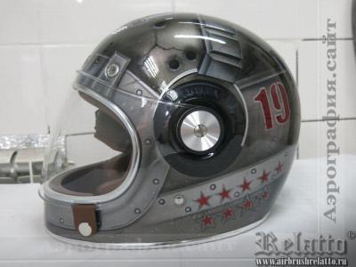 аэрография шлема Краснодар
