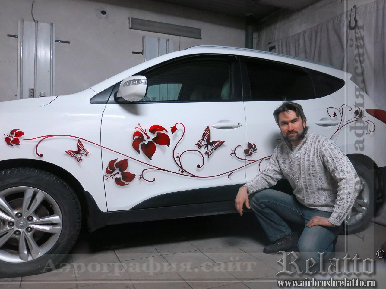 цветы на авто
