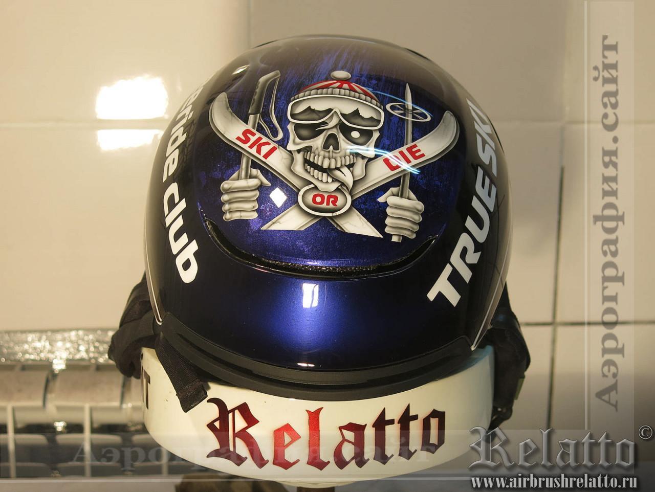 helmet в Краснодаре
