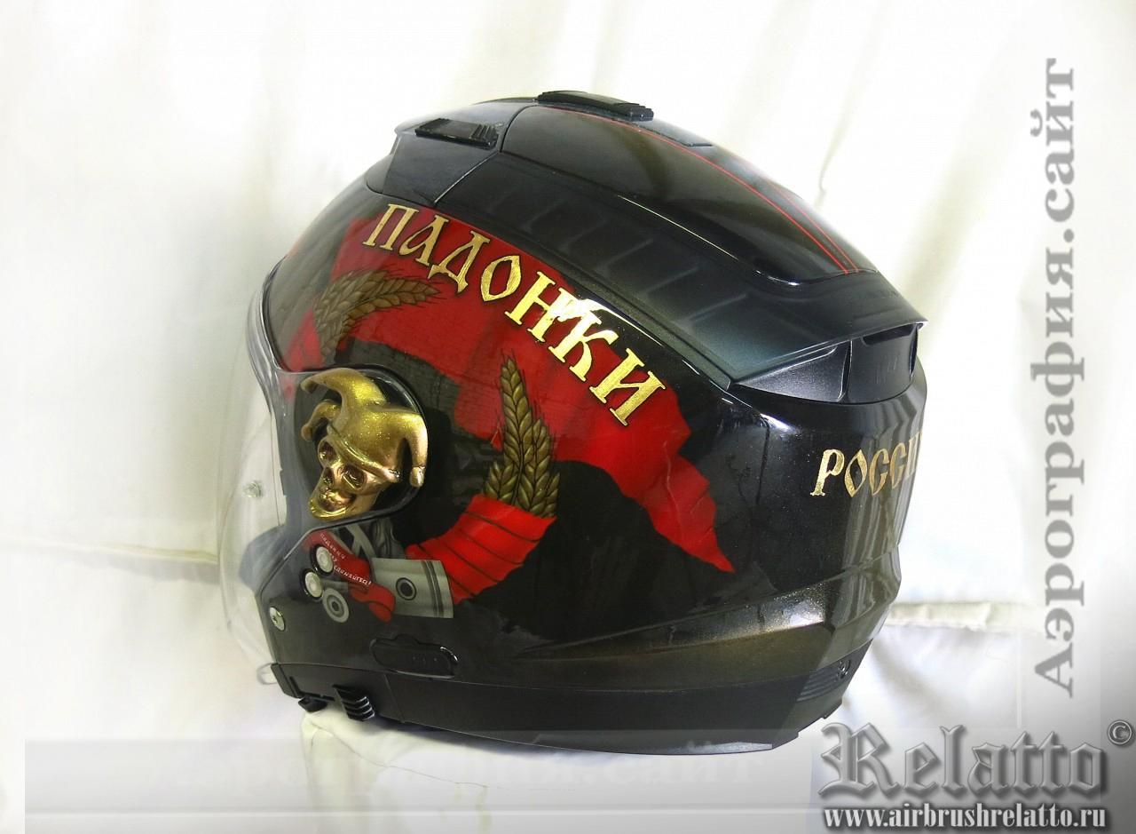 аэрография шлема Падонки мотоциклисты Москва