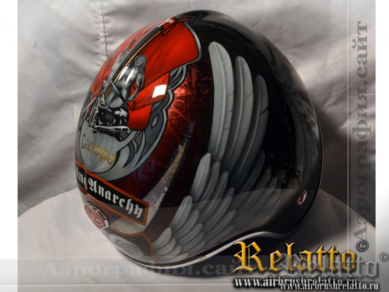 Шлем с аэрографией Роллинг Анархии