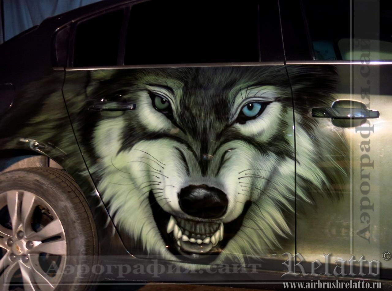 Аэрография на автомобиле Chevrolet Волк