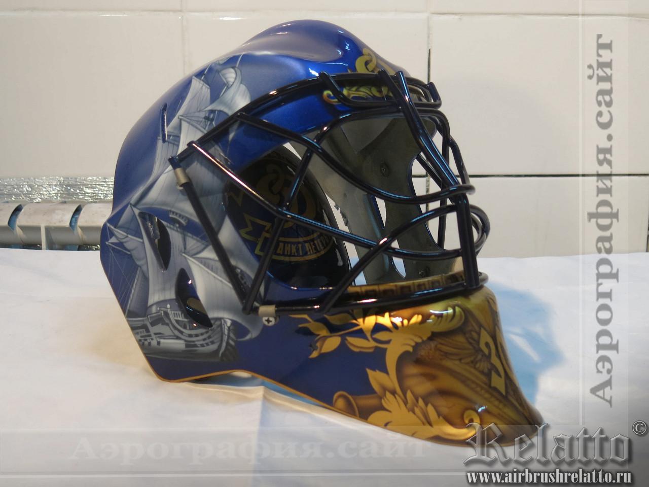 аэрография хоккейного шлема Москва
