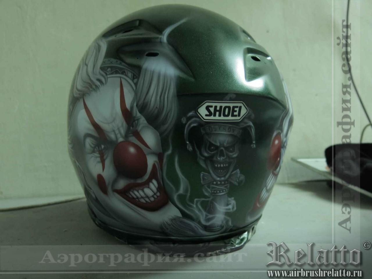 аэрография шлема клоуны