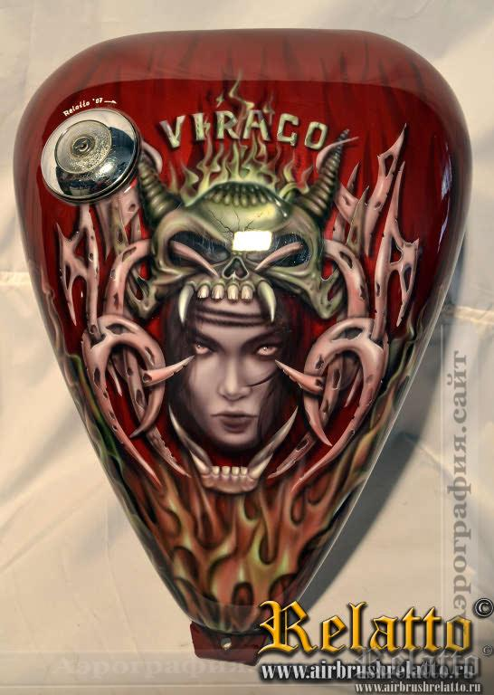 аэрография на баке мотоцикла Virago ведьма
