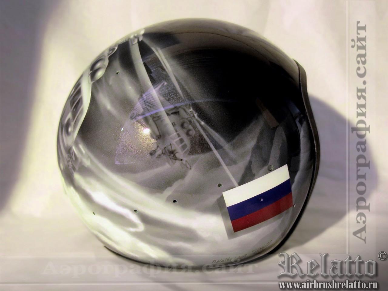 Вертолетный шлем с аэрографией