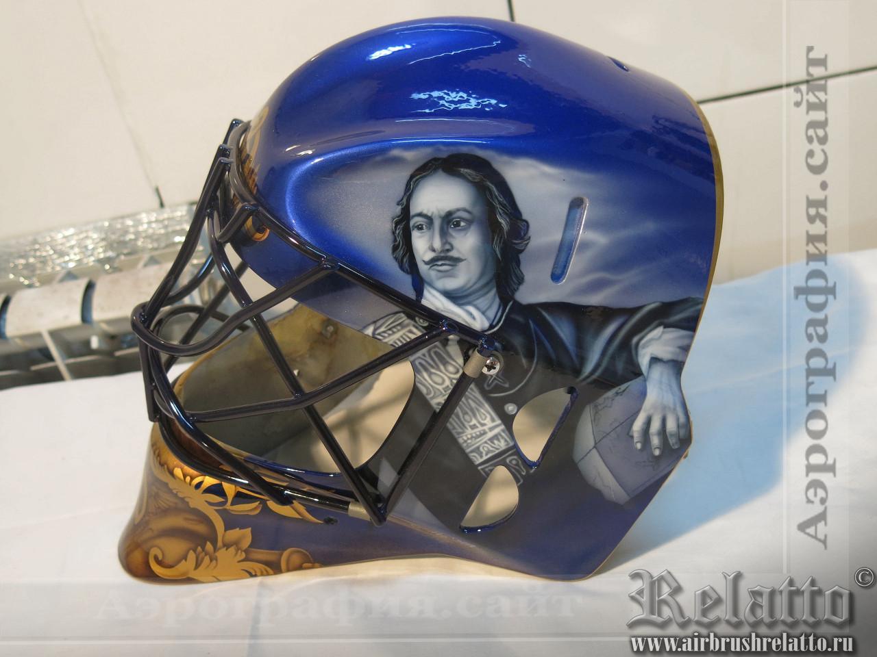аэрографи хоккейный шлем динамо СПб