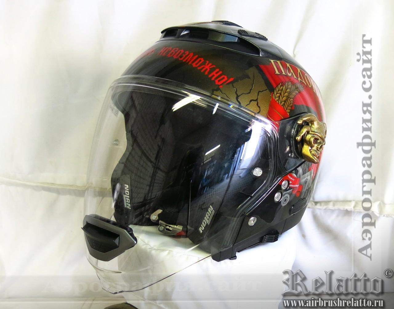 аэрография шлема Падонки мотоциклисты