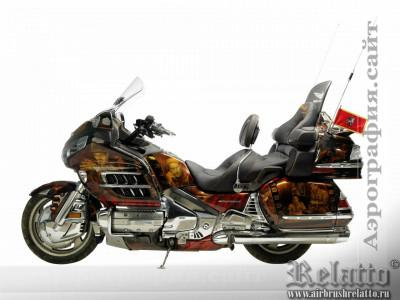Аэрография Goldwing