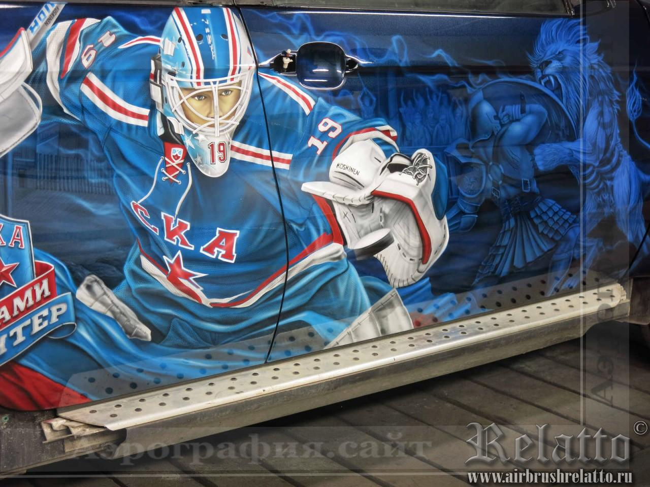 аэрография авто хоккей в Белгороде