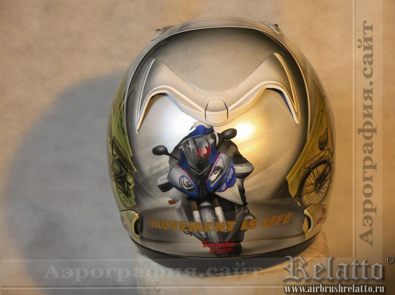 шлем с аэрографией