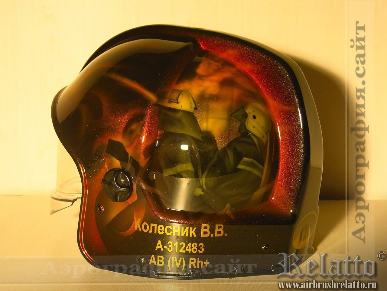 роспись пожарной каски