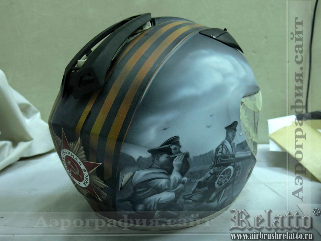 роспись шлема на 9 мая