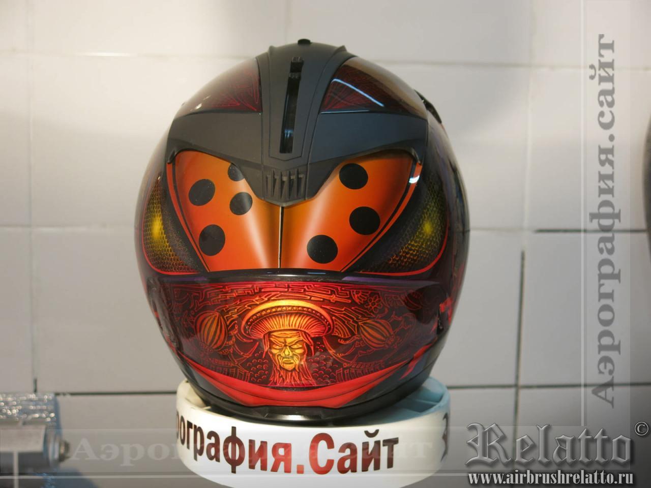 шлем аэрография в Краснодаре