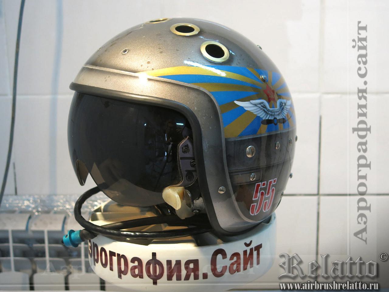 аэрография шлема в Белгороде