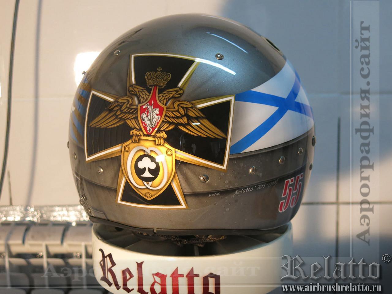 летный шлем аэрография в Краснодаре
