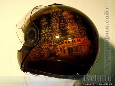 Собор Василия Блаженного рисунок на шлеме Краснодар