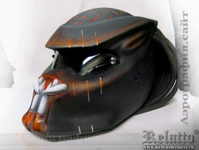 Аэрография шлема Хищник