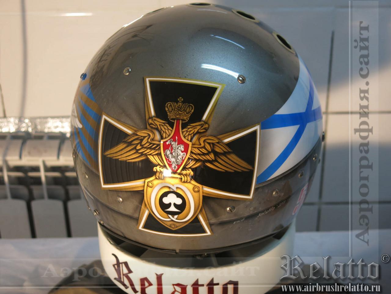 аэрография эмблема ГРУ на шлеме в Краснодаре