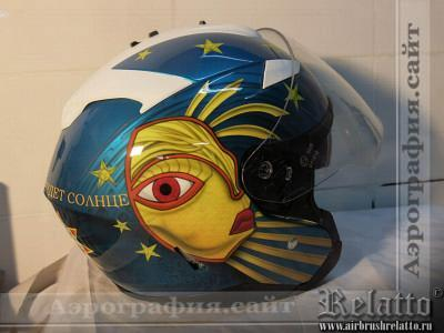 Аэрография на шлеме Белгород
