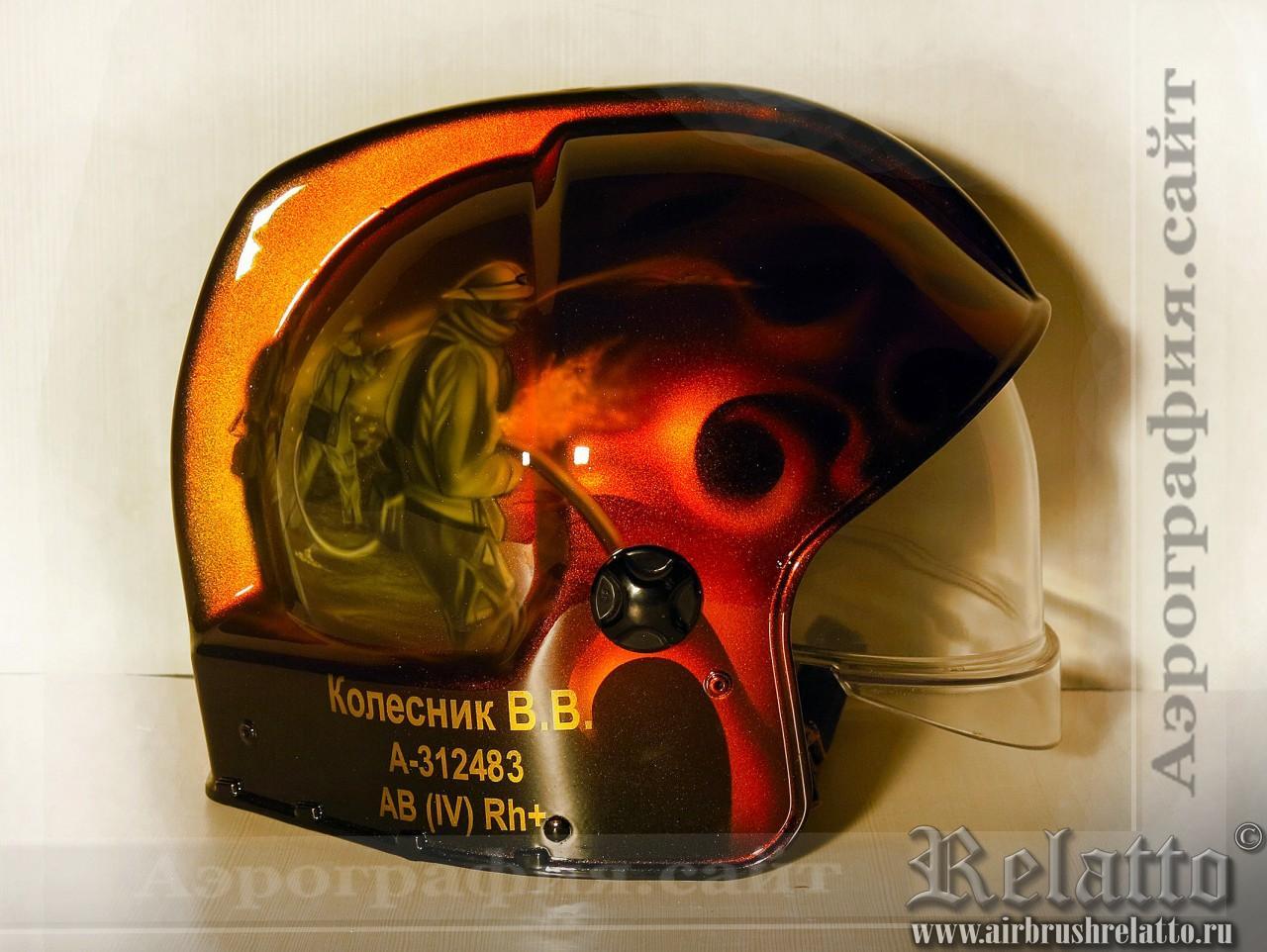 шлем пожарного с аэрографией