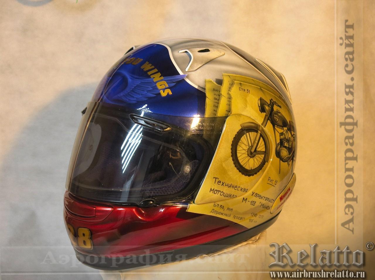 рисунок на шлеме