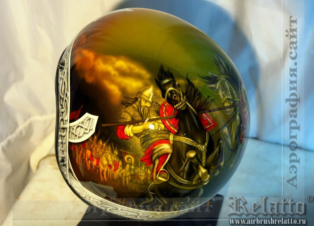 Аэрография шлема  - Богатыри
