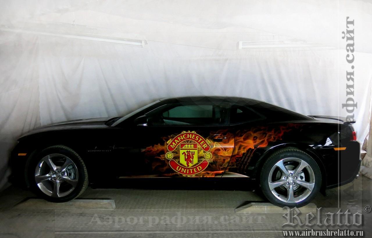 Аэрография на автомобиле Chevrolet Camaro - Manchester United