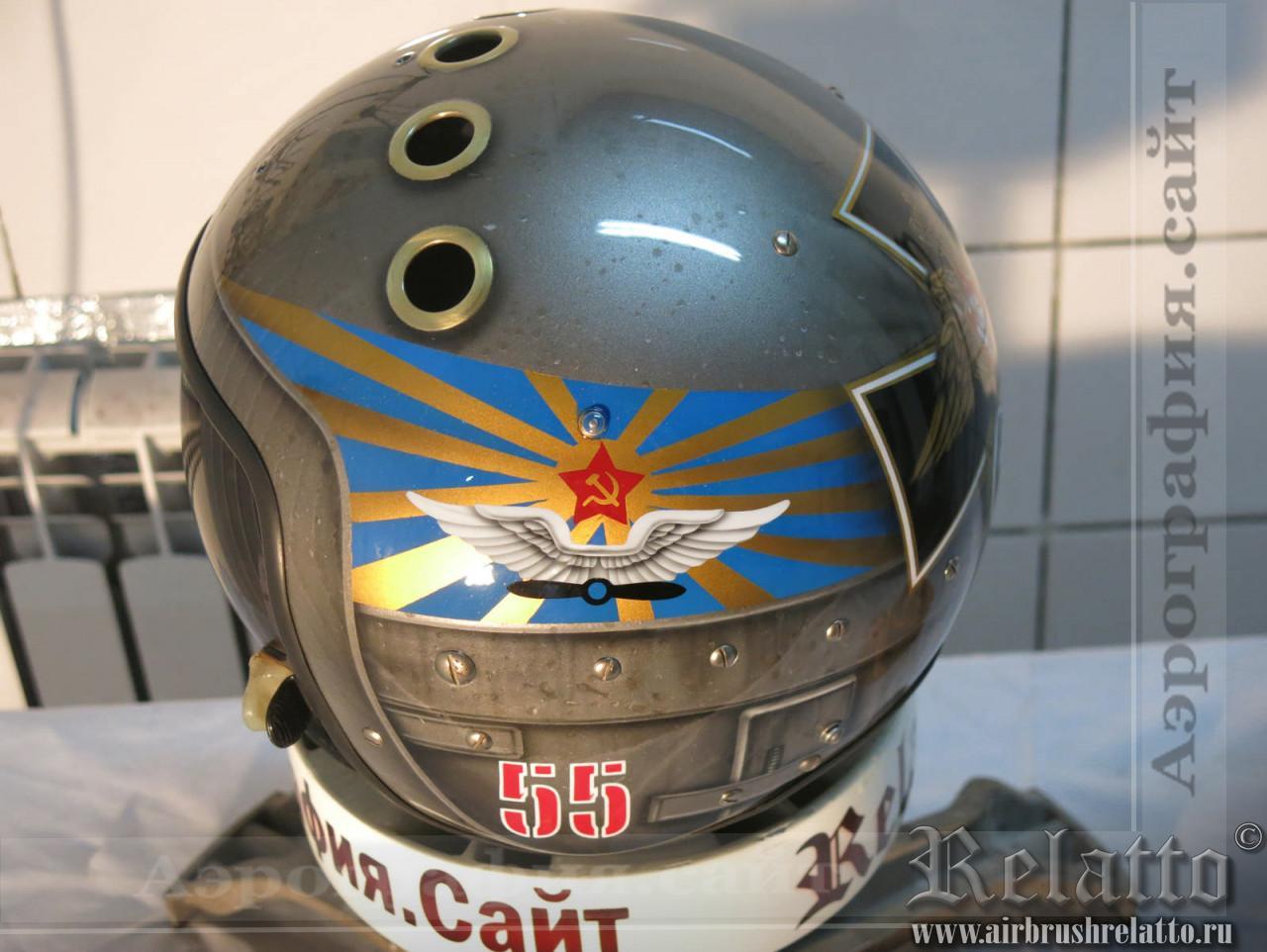 летный шлем с аэрографией в подарок в Краснодаре