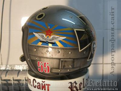 летный шлем в подарок Relatto