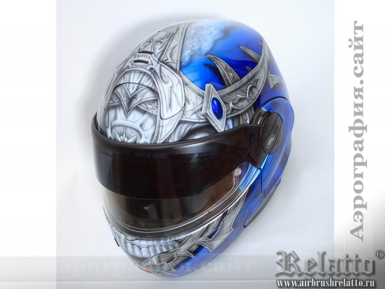 Аэрография шлема - Relatto