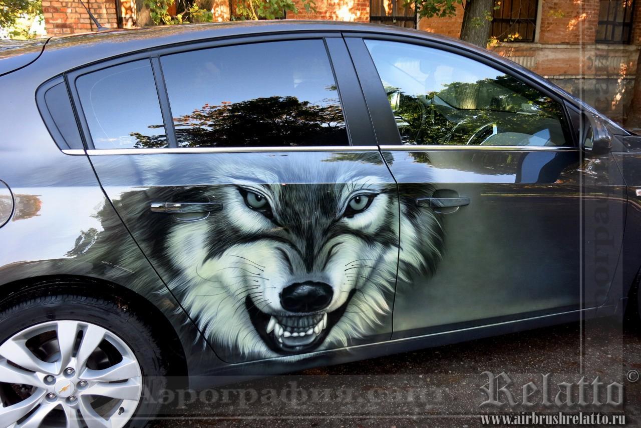 Аэрография Chevrolet Cruze Волк