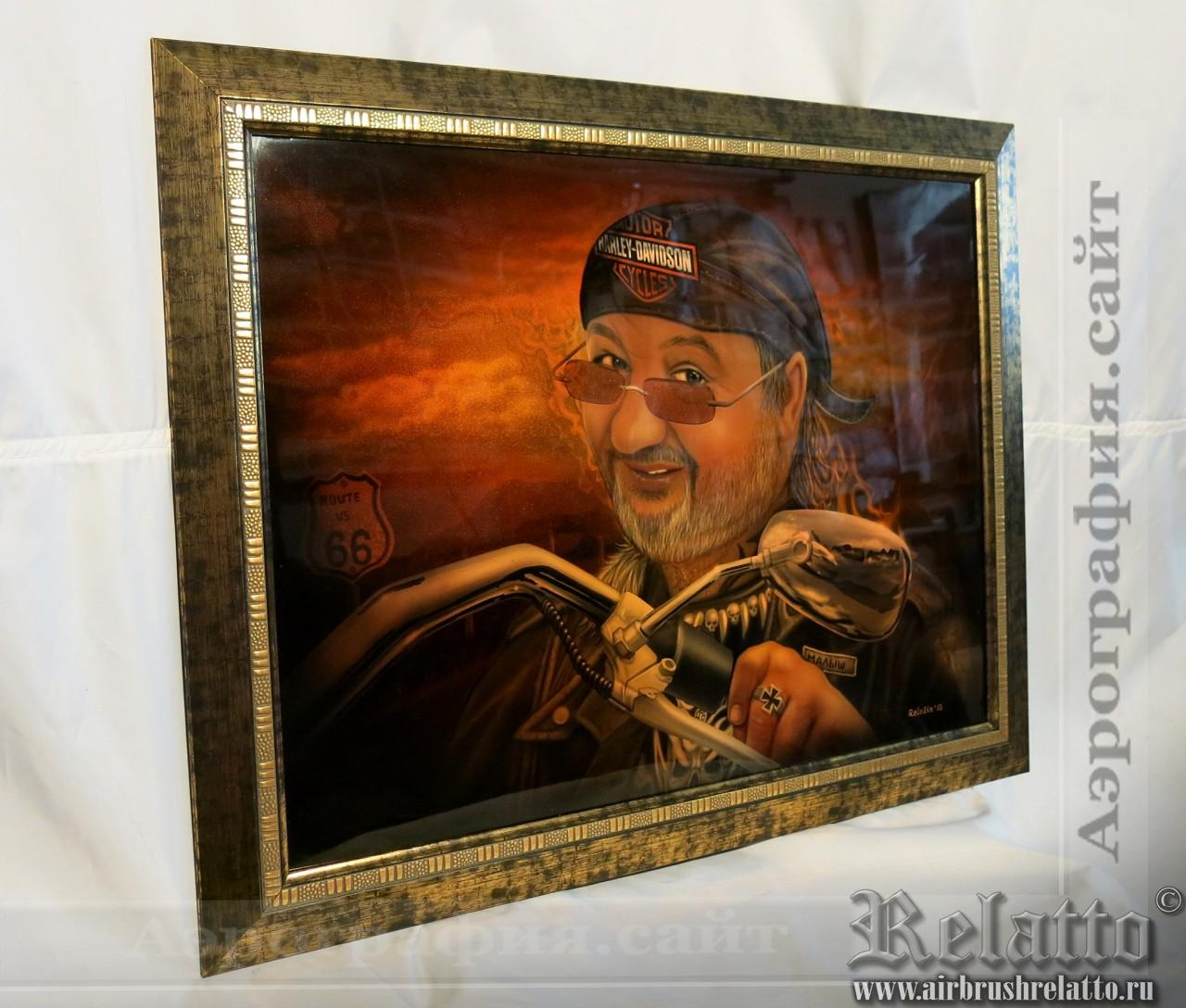 Подарочный портрет байкеру