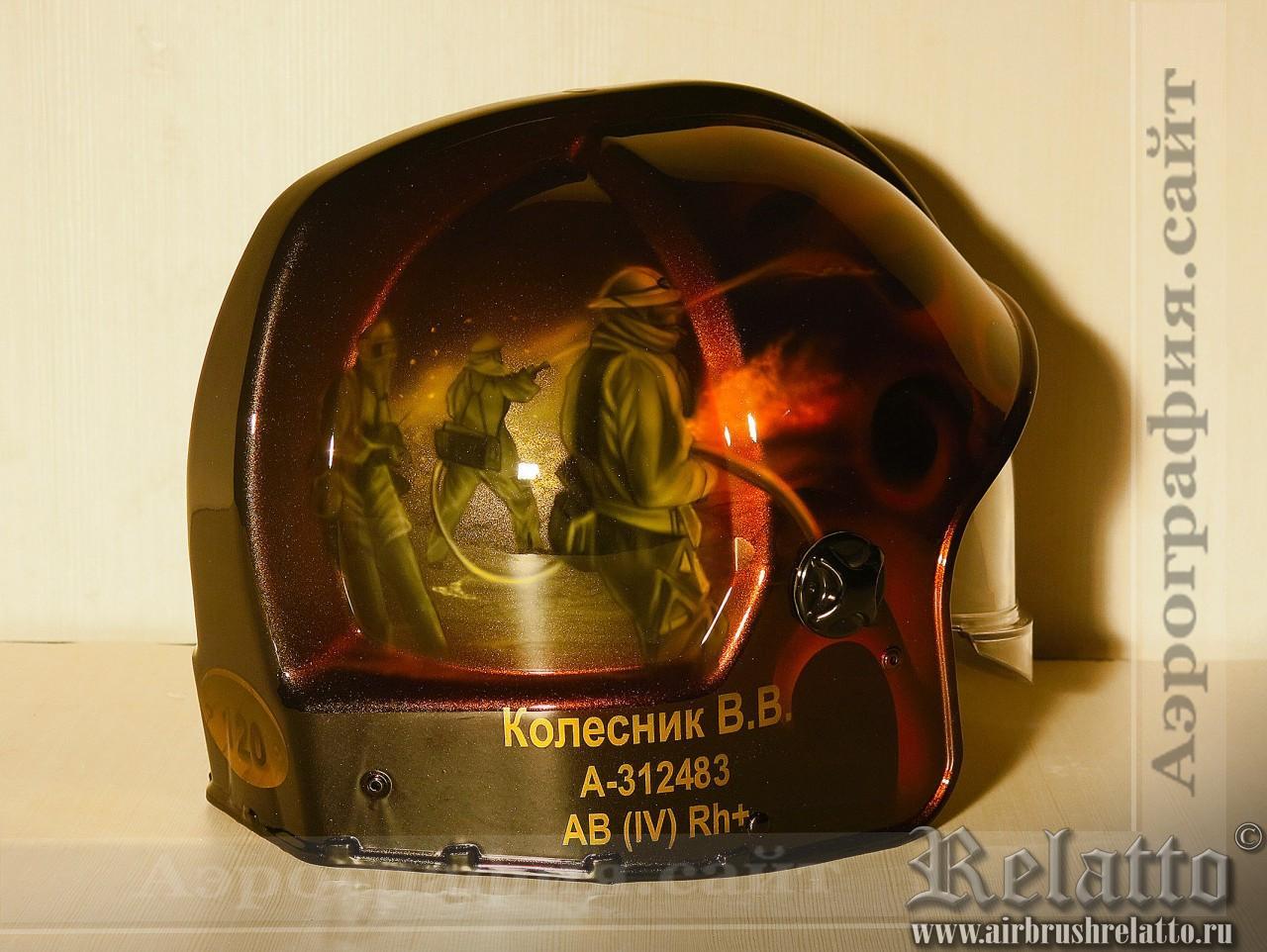 пожарная каска с аэрографией в подарок