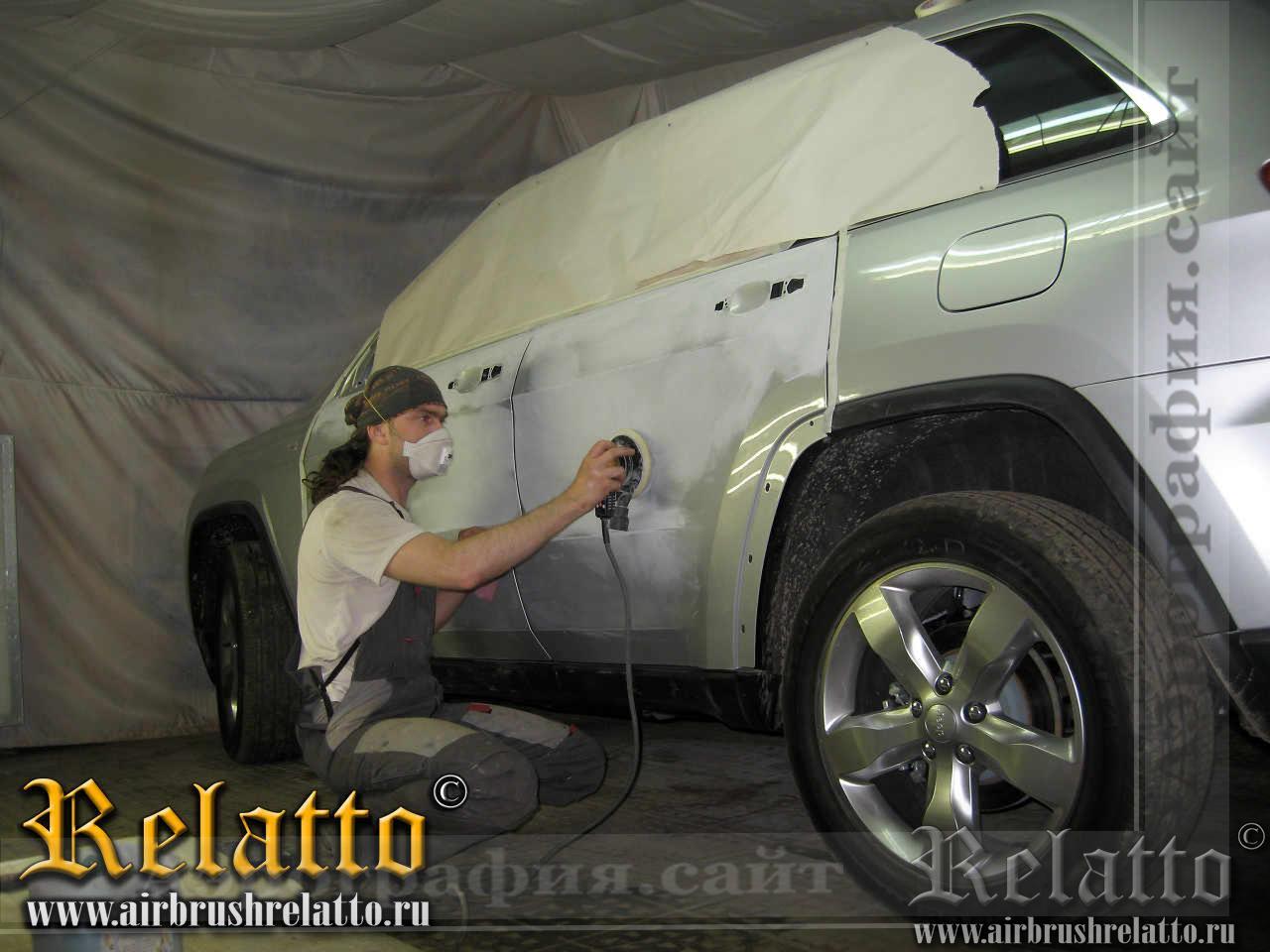 подготовка авто к нанесению рисунка