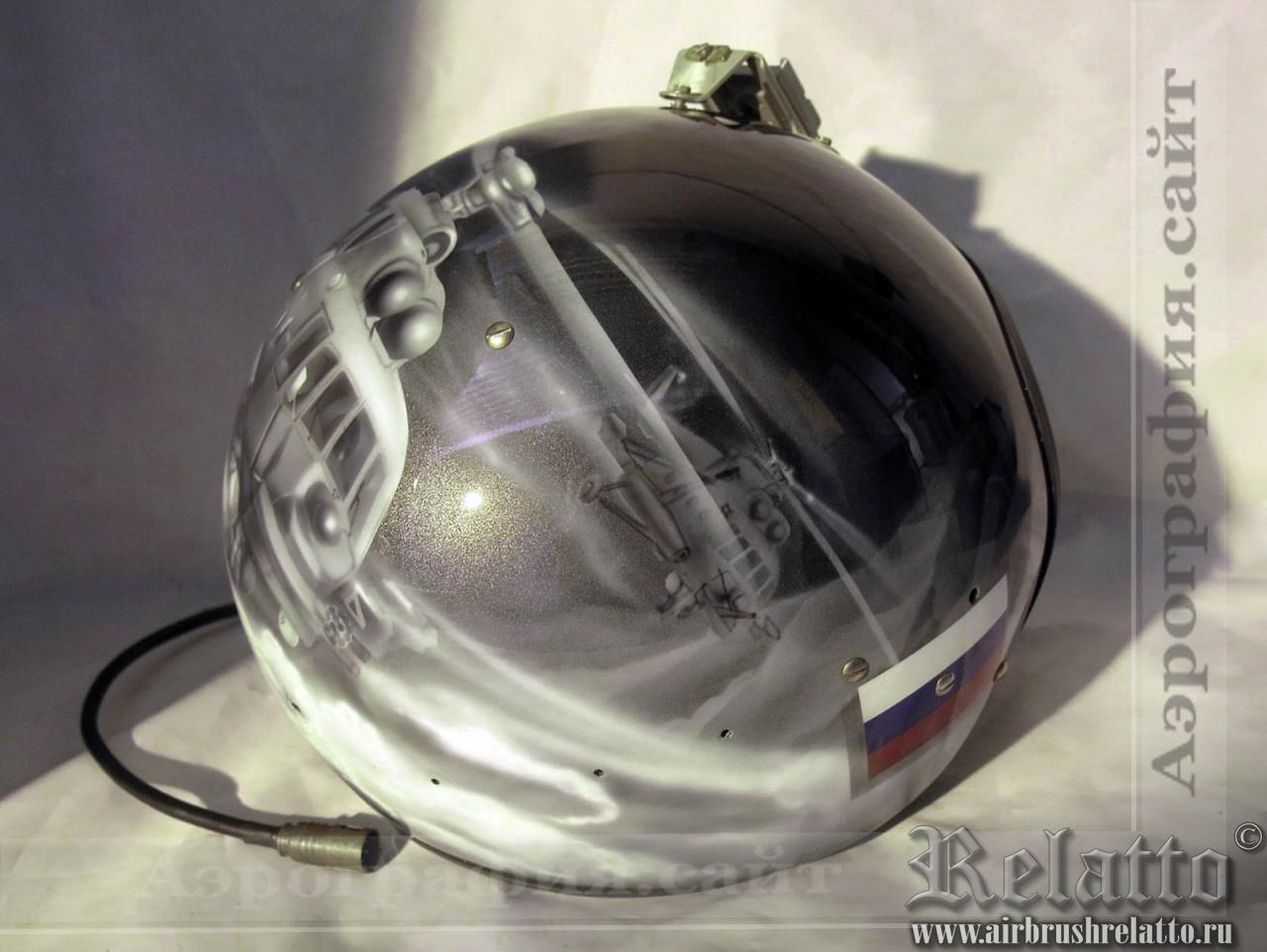 Рисунок на вертолетном шлеме