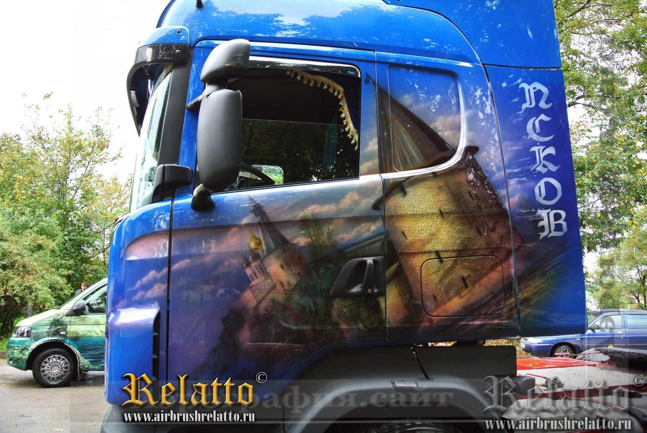 аэрография Scania