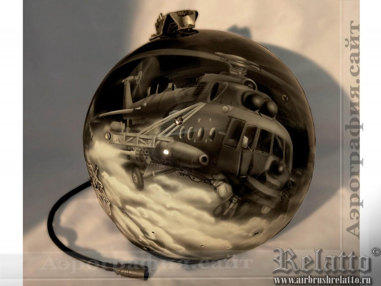 Аэрография вертолетного шлема