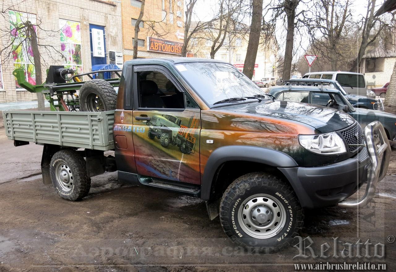 аэрография автомобиля UAZ Kargo - буровые работы